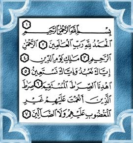 Al Fathihah